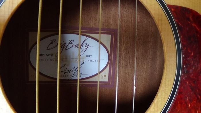 guitar 006